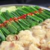囲炉裏ダイニング 華椿 - 料理写真:【もつ鍋】塩・醤油・味噌・辛味噌・柚子胡椒(各1,180円)