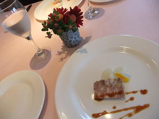 フランス食堂ビストロ ラ・フレ