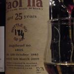 サンディマクドナルド - Caol Ila 1983Oct 12th ‐ 2009Mar 14th 25yo 52.7% Hogshead(BLADNOCH FORUM)