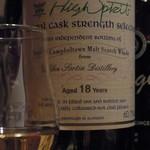 サンディマクドナルド - Glen Scotia 1991 - 2009 18yo 60.7%(High Spirits Natural Cask Strength Selection)