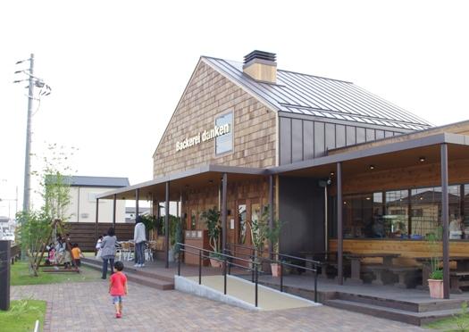 ベッカライ ダンケン 谷山店