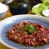 味道園 - 料理写真:ハラミの大盛りランチ 1,365円【税込】