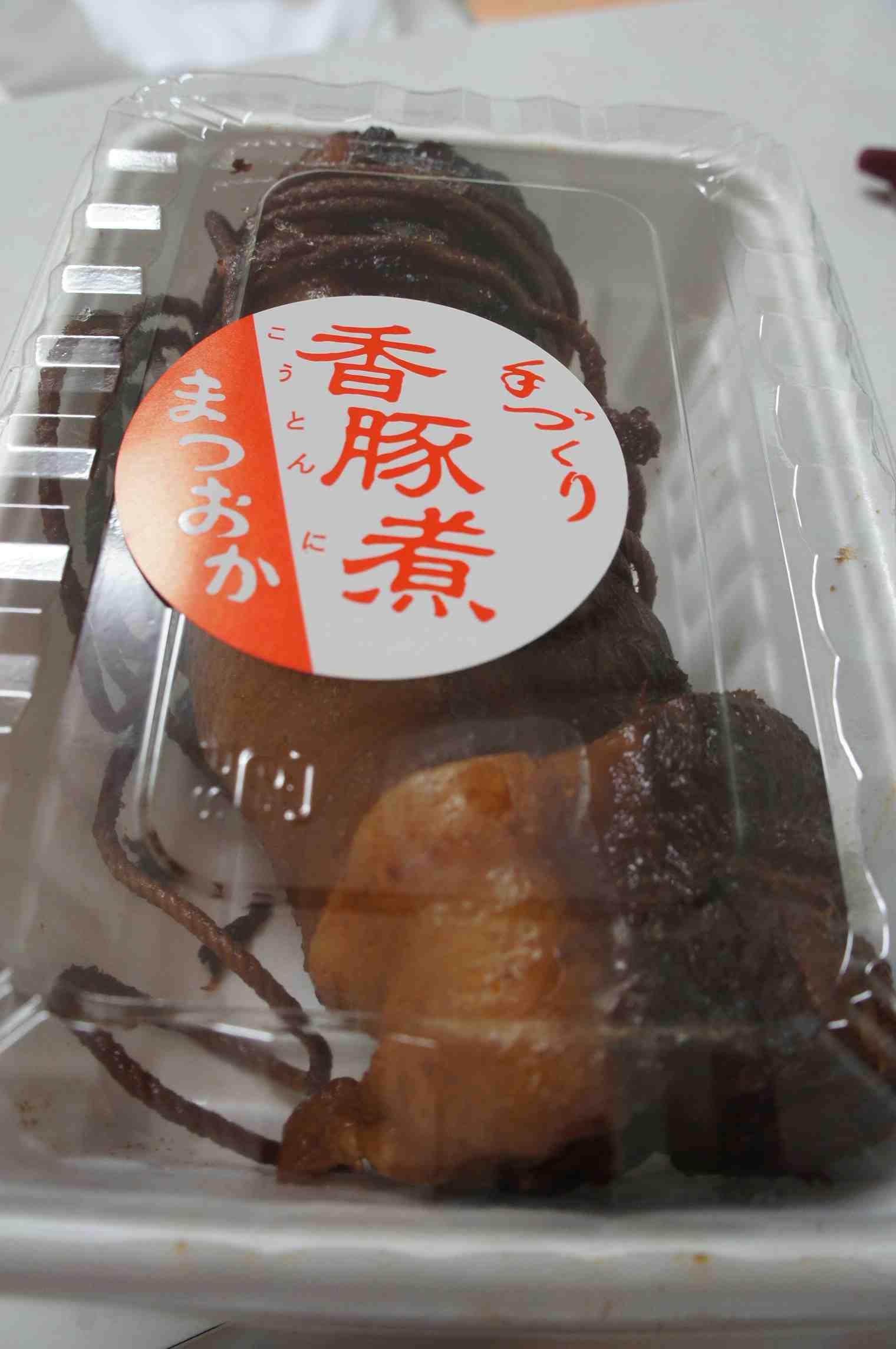 お惣菜のまつおか 大丸札幌店