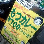 dualpop cafe 2531 - さぷら伊豆!渋谷の平日・伊豆の休日