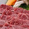 桃牛苑 - 料理写真:他では味わえない黒毛和牛ハラミ 当店一押しです 1,260円