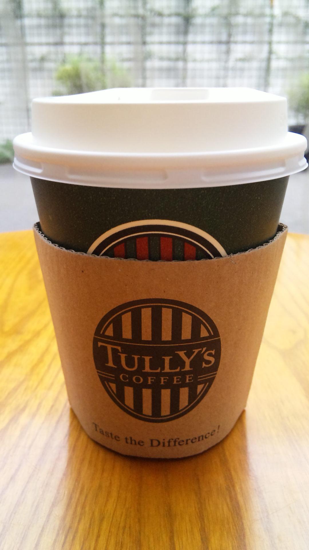 タリーズコーヒー 芝公園店