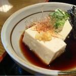 八千代 - 湯豆腐 美味すぎる。