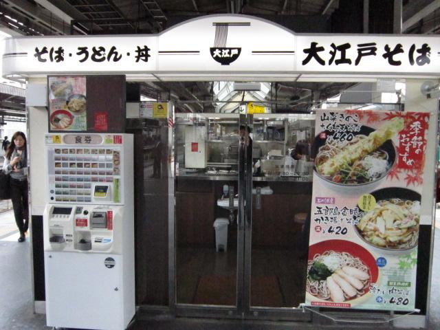 大江戸そば JR赤羽駅3・4番線ホーム店