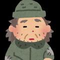乞食少年ムレス・ホー(Mules ho-)