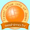 セシモテレビ